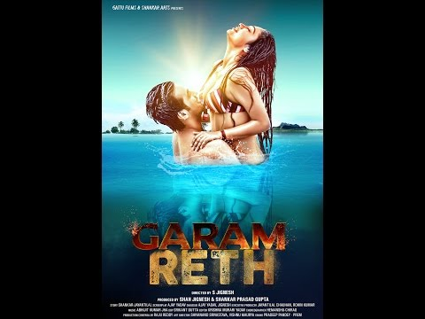 Garam Reth I Hindi Movie Official Trailer...