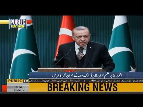 Turkish President Tayyip Erdogan addresses press conference along with PM Imran Khan