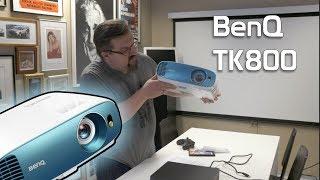 V2.fi testasi: BenQ TK800 4K HDR -videotykki