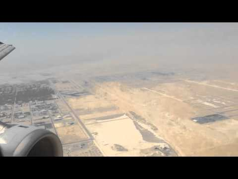 Landing At King Fhad International Airport, Dammam [Qatar AirWyas]