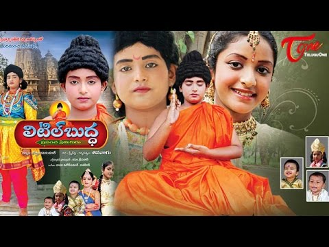 Little Buddha Telugu Full Movie | Two Nandi Awards Winning Film | Master Supreme, Baby Sri Kavya