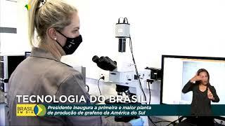 Brasil inaugura maior planta de produção de grafeno da América do Sul