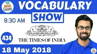830 am the times of india vocabulary with tricks 18th may 2018 day 434