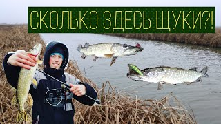 Жор Щуки в Феврале Море Поклевок Рыбалка на малой речке