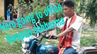 Swapan debbarma geting  job in Tripura sports and youthaffirs department as a group D,