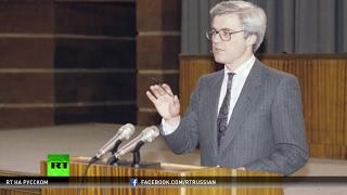 Путь дипломата  памяти Виталия Чуркина