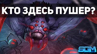 BROODMOTHER - КТО ЗДЕСЬ ПУШЕР? [Song-Guide]