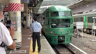 JR九州 特急ゆふいんの森 発車(キハ72系)