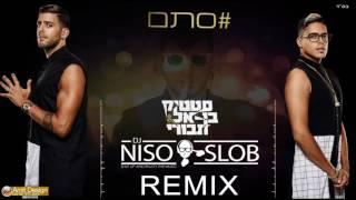 סטטיק ובן אל תבורי - #סתם (Niso Slob Remix)