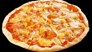 Пицца с курицей, оливками и  сыром