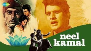 Rom Rom Mein Basne Wale Ram - Asha Bhosle - Neel Kamal [1968]