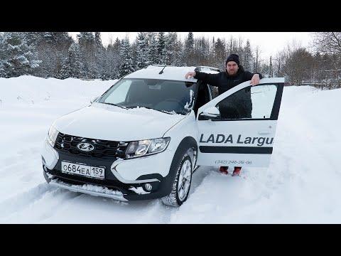 LADA Largus Cross 2021 Полный ОБЗОР. Все ПЛЮСЫ и МИНУСЫ НОВОГО Ларгус Кросс 2021.
