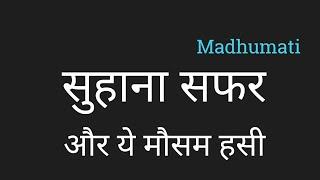 Suhana Safar Aur Ye Mausam Hasi Lyrics हिंदी लिरिक्स Floating Lyrics by PK