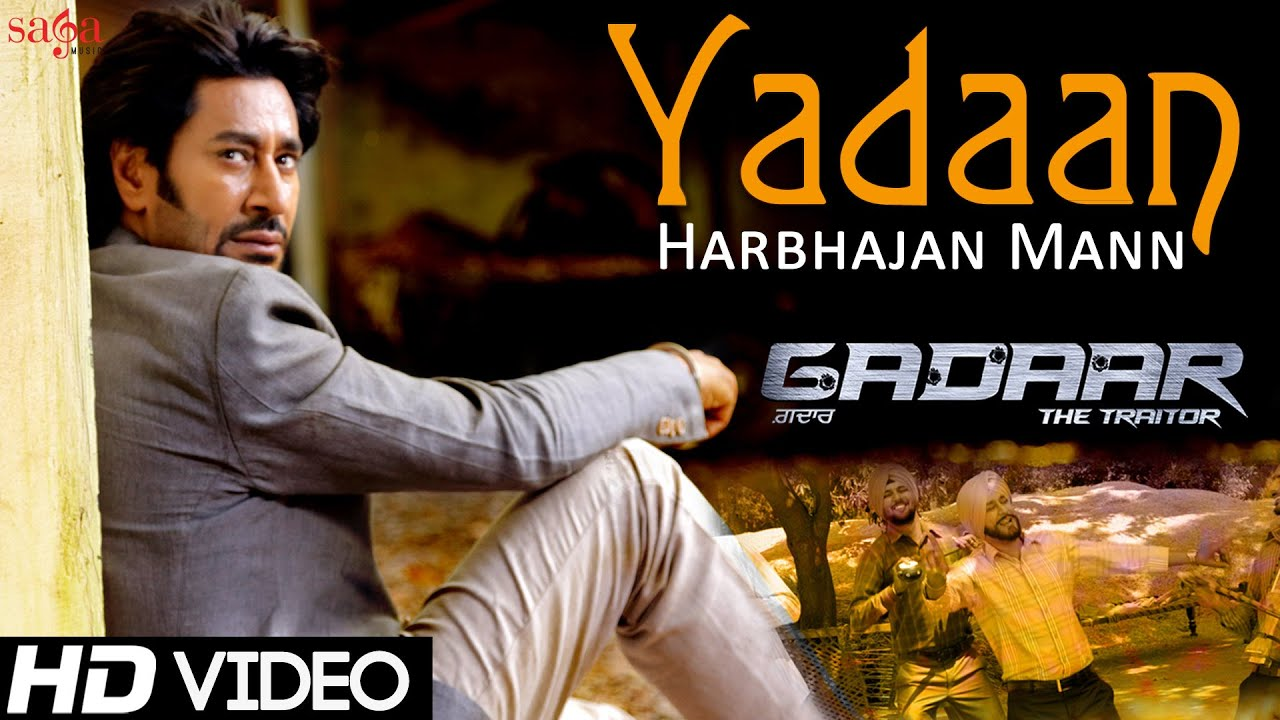 "Download Yadaan ""Gadaar"" Harbhajan Mann, Shipra Goyal, Ishmeet Narula | New Punjabi Songs 2015 | Sad Songs"
