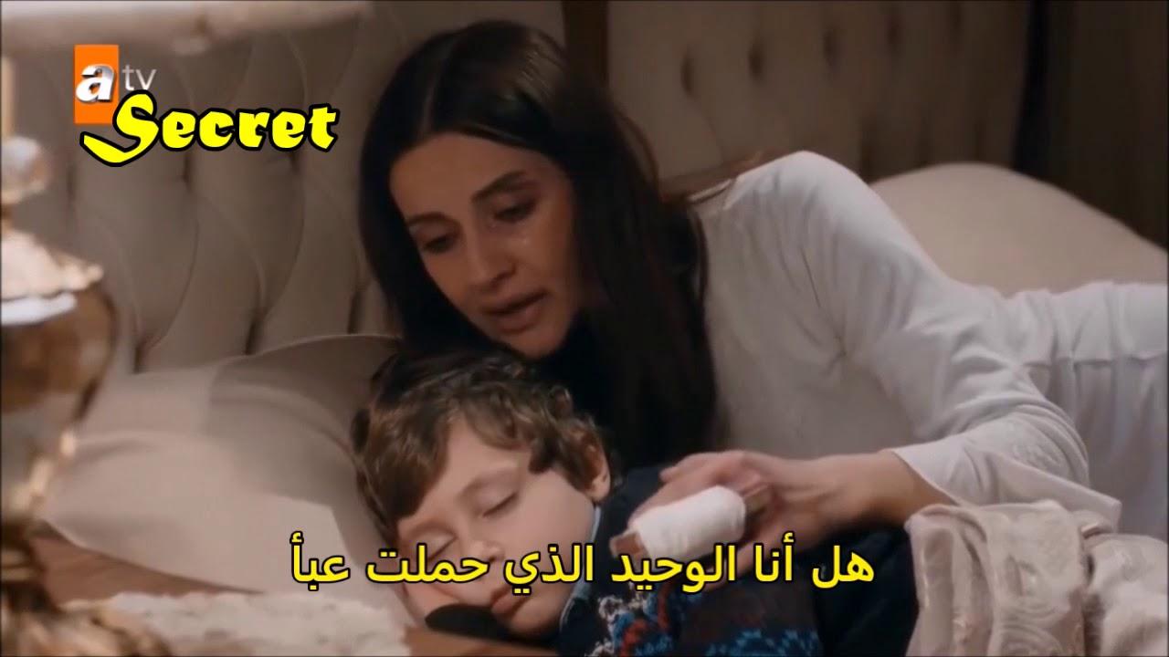 نفس & طاهر 💔 اغنية مسلسل اشرح ايها البحر الاسود مترجمة