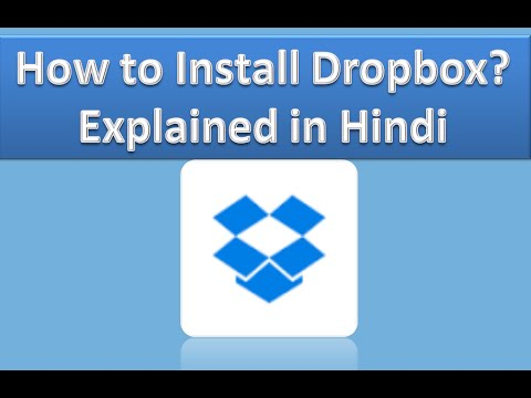 How To Install Dropbox On Windows 7 | What Is Dropbox And How To Use It