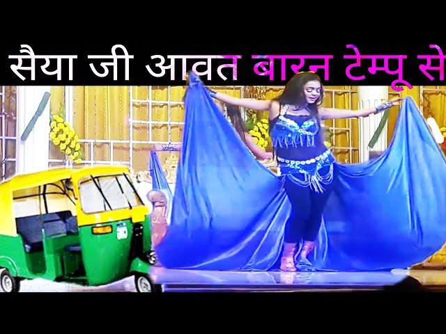 2018 Bhojpuri song सैया जी आवत बारे टेम्पू से New superhit Bhojpuri video song 2018 Asian Music