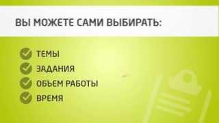 как заработать в интернете 1000 рублей за 10 минут без вложений школьнику