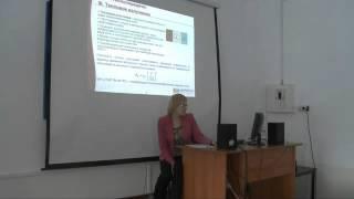 Лекция Карагандинский политехнический университет, декабрь 2015