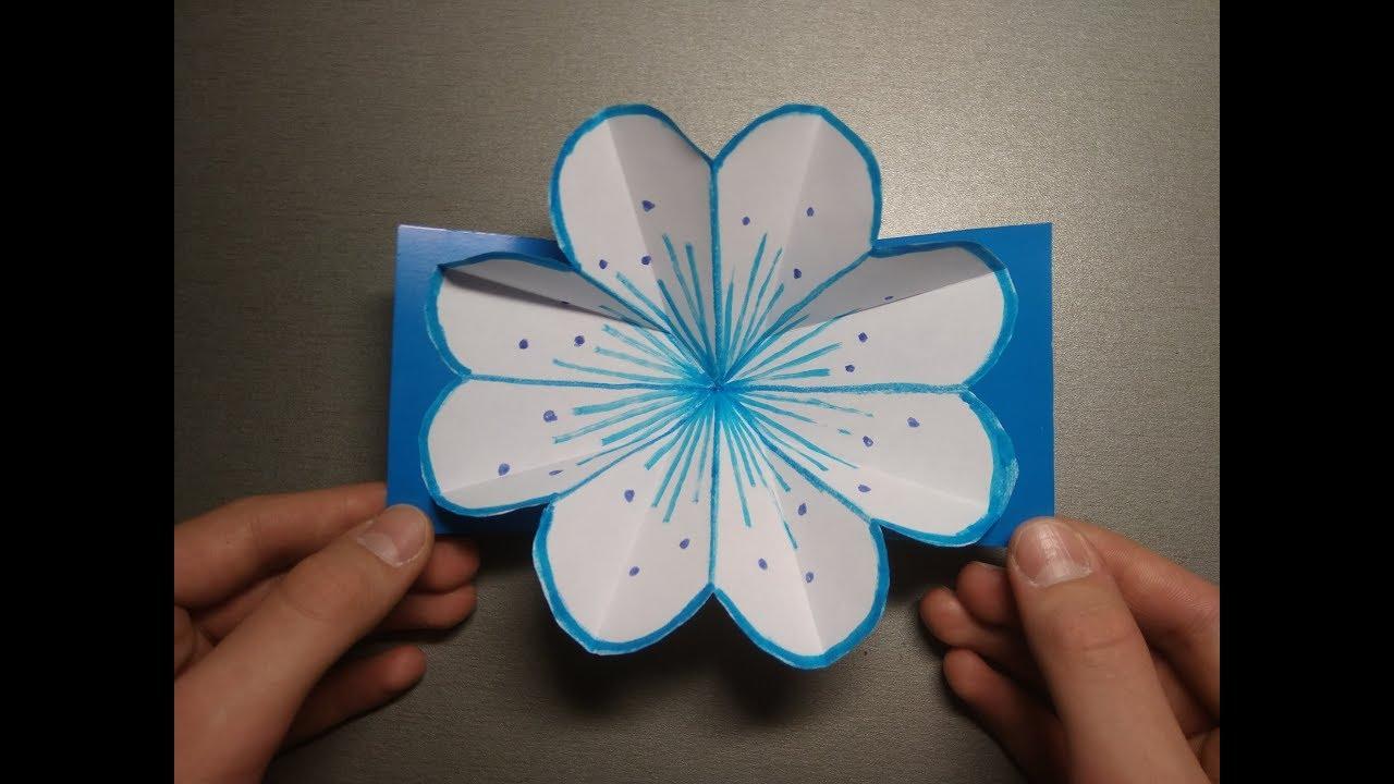 3 д открытки своими руками с цветами внутри