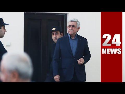ՈՒՂԻՂ. Ընթանում է Սերժ Սարգսյանի գործով դատական նիստը