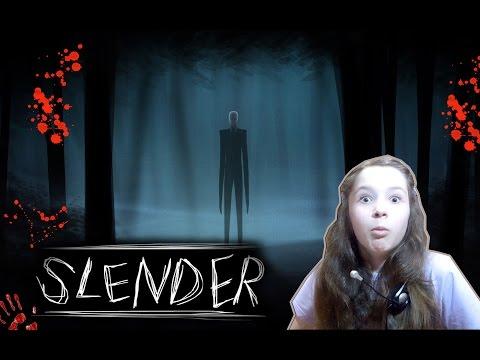 SLENDER! / СЛЕНДЕР!