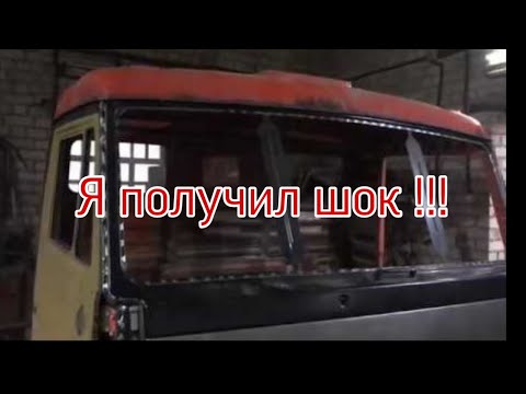 видео: Я ПОЛУЧИЛ ШОК!!!Как сварщик отреставрировал кабину Камаз!!!
