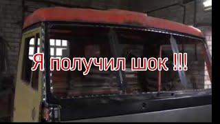 Я ПОЛУЧИЛ ШОК!!!Как сварщик отреставрировал кабину Камаз!!!