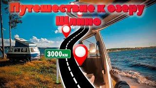 #VanLife Путешествие на Volkswagen T3 westfalia и ставим Маркизу