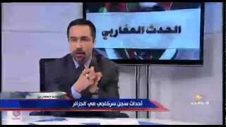 حقائق حول أحداث سجن سركاجي في الجزائر 1995