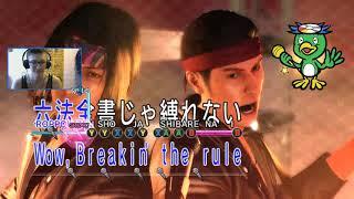 The Dragon of Dojima and the Mad Dog of Shimano #2
