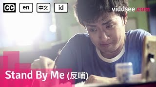 Stand by Me - Malaysia Drama Short Film // Viddsee