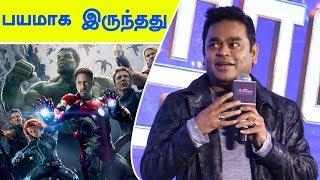 It was SCARY – AR Rahman Opens Talk | Avengers: Endgame