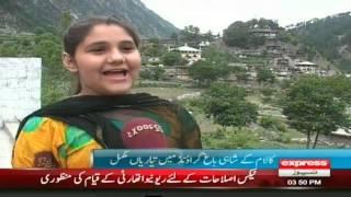 samar festival in kalam swat valley pakistan sherin zada express news swat