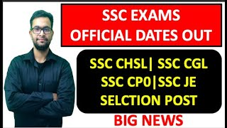 SSC EXAMS OFFICIAL DATES OUT| SSC CGL| SSC CHSL| SSC CPO | JE