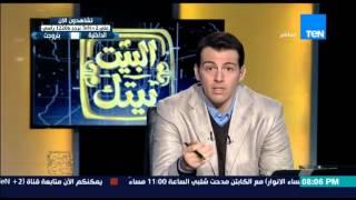 """البيت بيتك - رامي رضوان """" ما فعلة الاعلامي احمد موسي تدخل فى الحياة الشخصية للمخرج خالد يوسف """""""