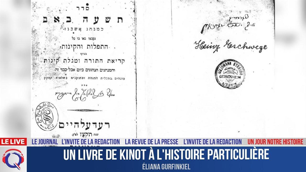Un livre de Kinot à l'histoire particulière - Un jour notre Histoire du 16 juillet 2021