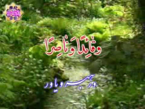 Doa Faraj Youtube