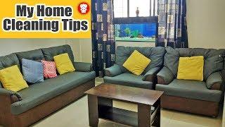 पुरे घर की सफाई के लिए आसान से टिप्स - जाने घर को चमकाने के आसान तरीके Easy Home Cleaning tips hindi