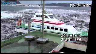 unseen footage of japan tsunami shocking video earthquake japan