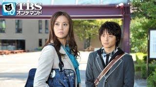 秋山里美(観月ありさ)は33歳。名門私立女子高の日本史教師。彼氏ナシ、何...