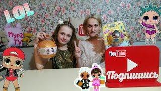 БОЛЬШИЕ ШАРЫ ЛОЛ !!! LOL ОБЗОР !!! / #МурZ TV