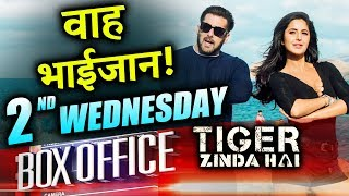 Salman Khan's Tiger Zinda Hai 13th Day Collection | Box Office