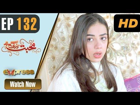 Mohabbat Zindagi Hai - Episode 132 - Express Entertainment