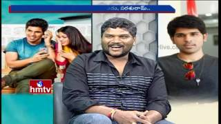 allu-sirish-about-his-relation-with-lavanya-tripathi-srirastu-subhamastu-hmtv
