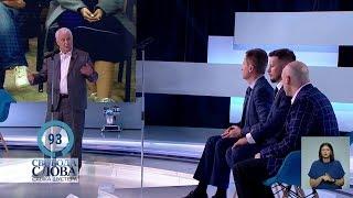 Гордон и Кравчук о том, что делать с Донбассом
