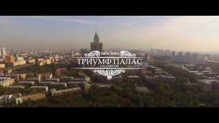 видео Элитные квартиры и апартаменты в Москве