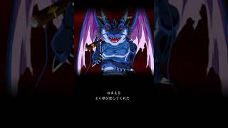 Dokkan Battle 4.2.0 update: New GT Shenron is coming...
