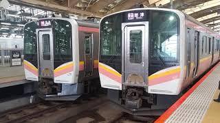 E129系快速SLリレー号 新潟発車