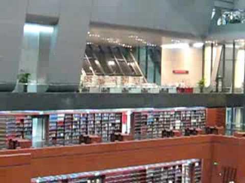 中国国家图书馆 National library of China, new North wing (digital library)